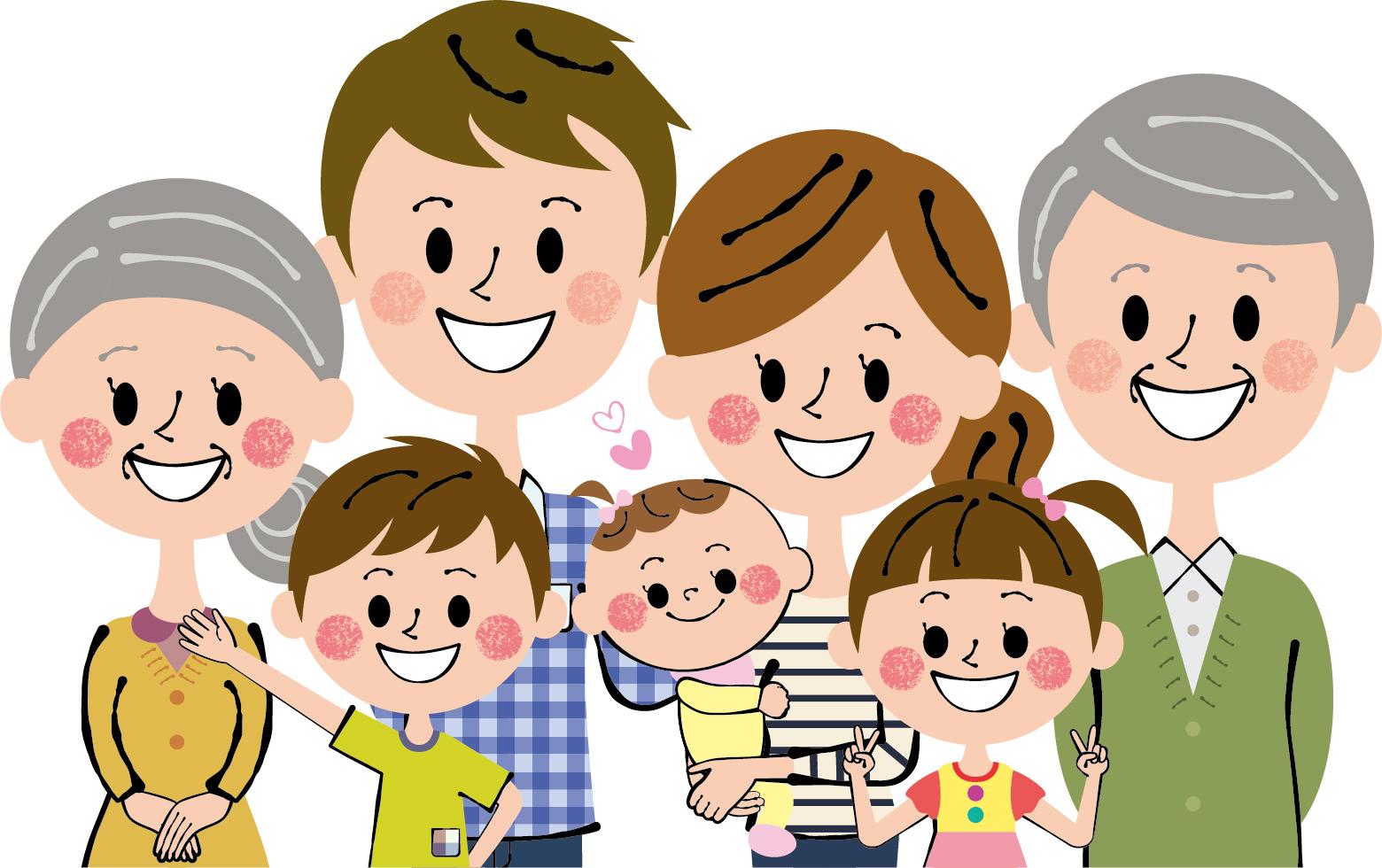 親族のイメージ画像