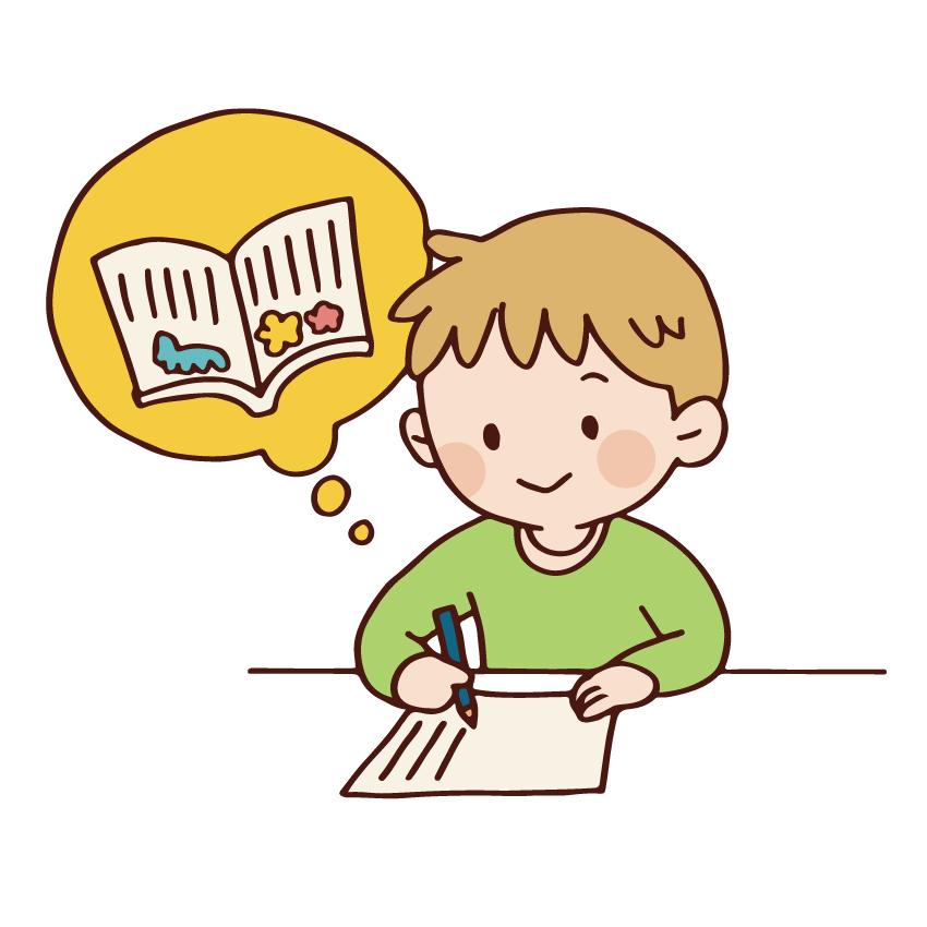 小学生の読書感想文のイメージ画像