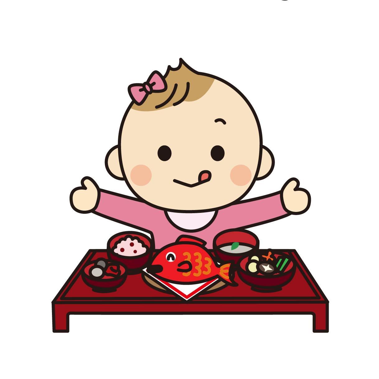 女の子の赤ちゃんのお食い初めのイメージ画像