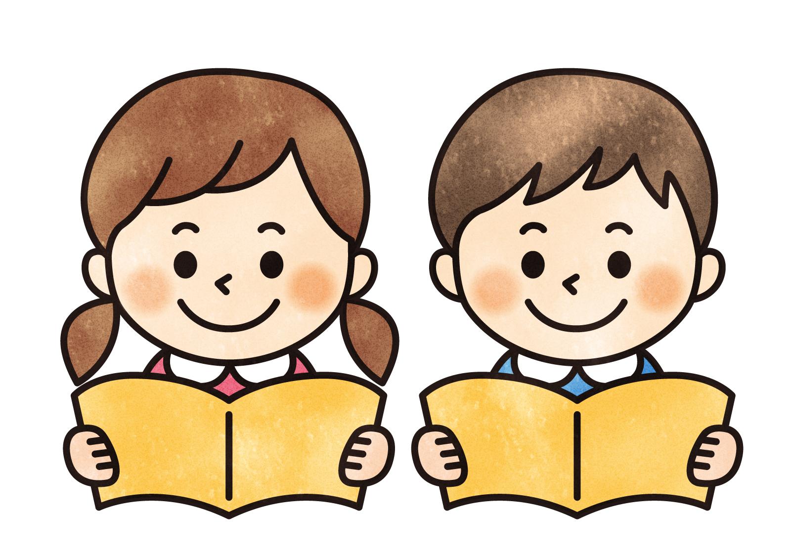 小学生の読書のイメージ