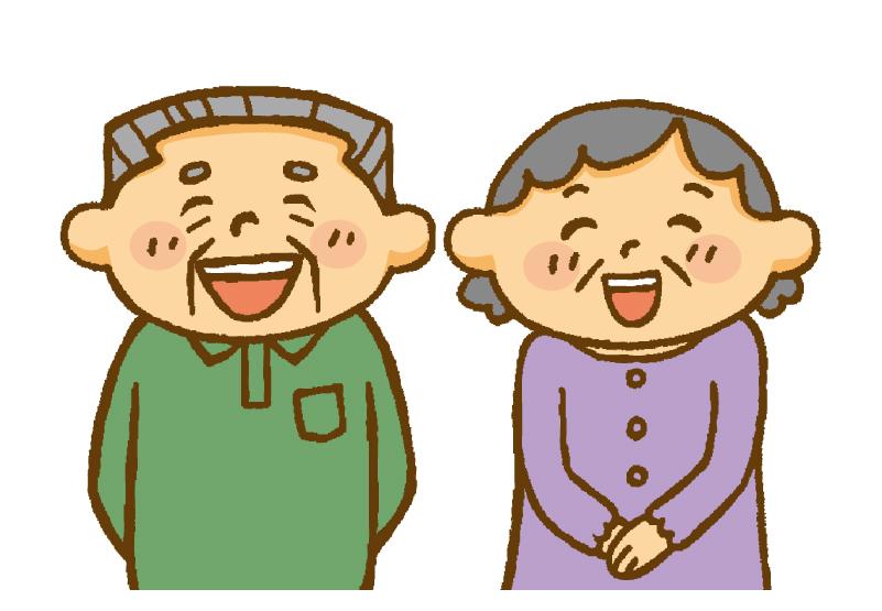 祖父母のイメージ画像