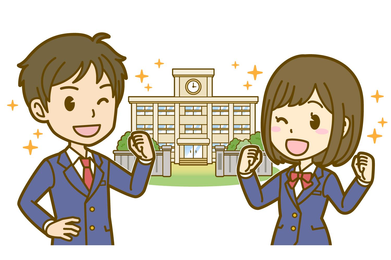高校生のイメージ画像