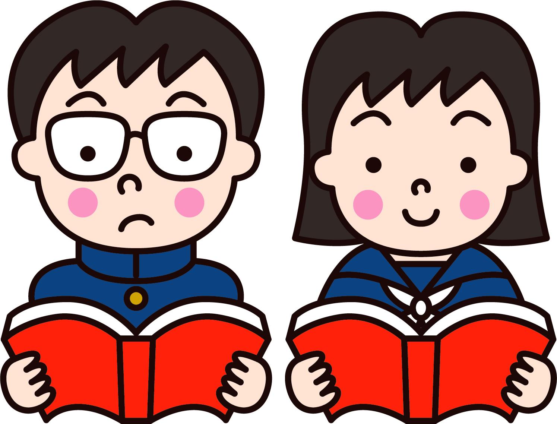中学生の読書感想文のイメージ画像