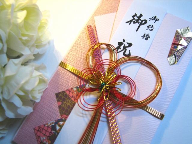 結婚式のご祝儀袋のイメージ画像