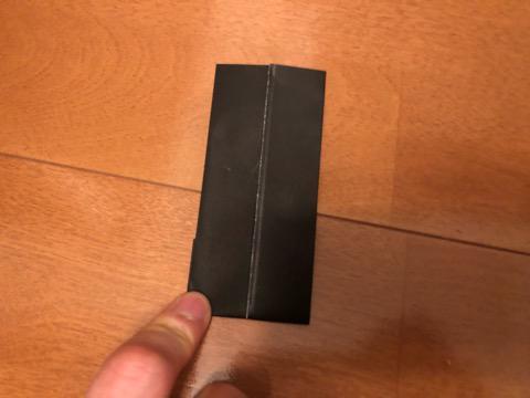 ぼんぼりの折り方の手順15