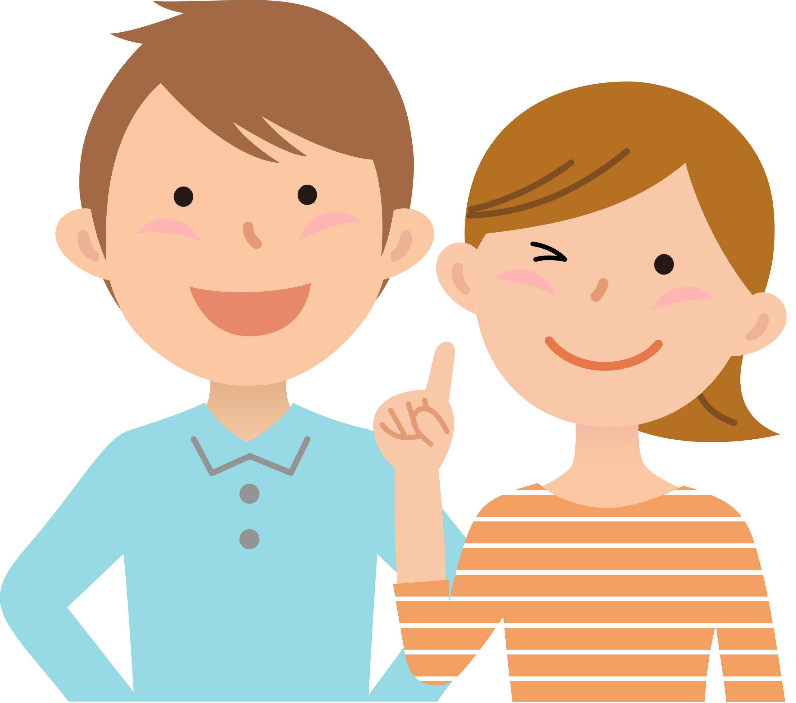 夫婦のイメージ画像