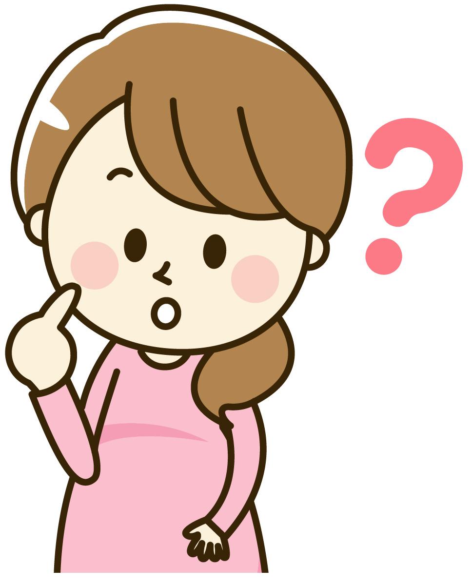 疑問に思う妊婦のイメージ画像