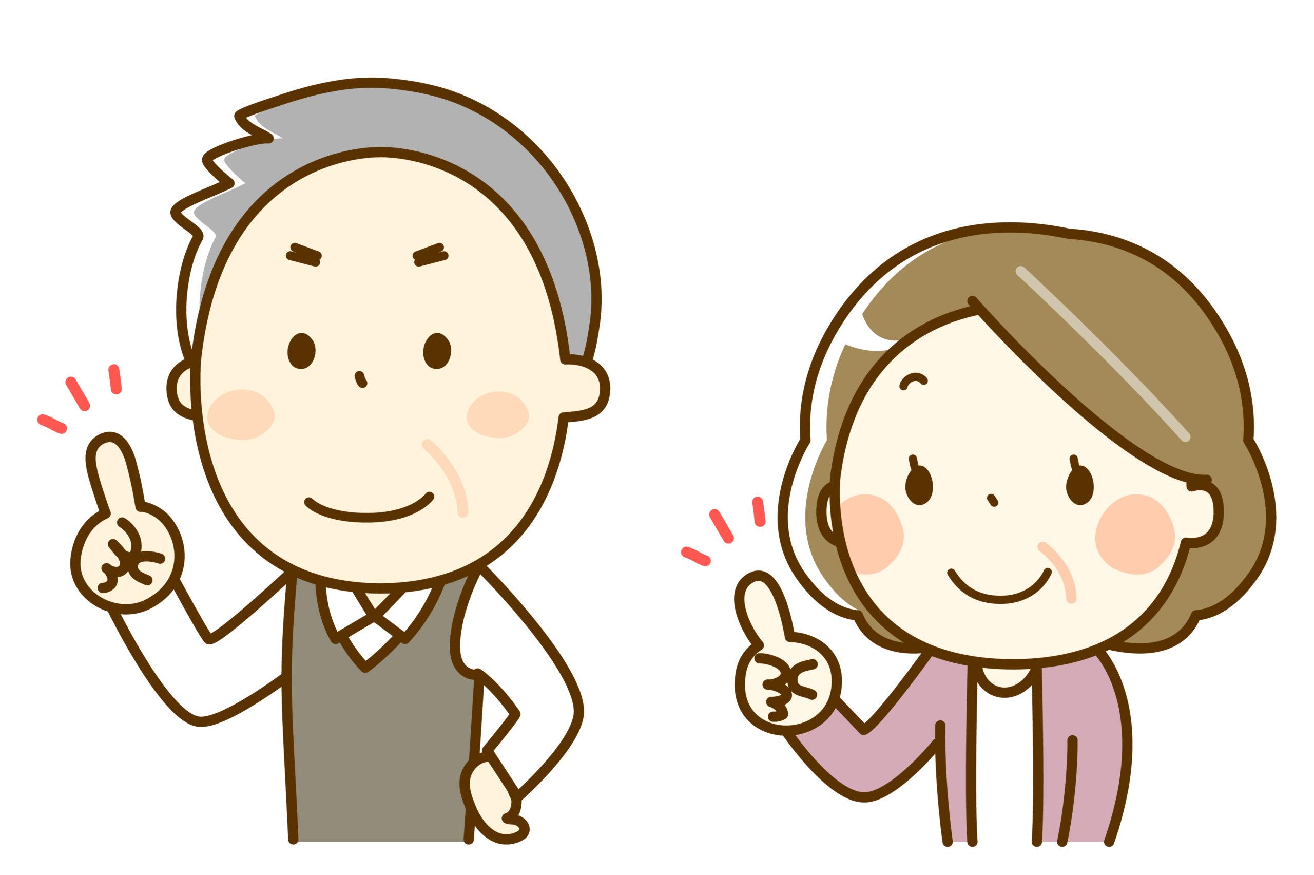結婚の挨拶を迎える側の両親のイメージ画像2