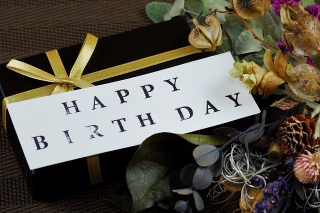 彼氏への誕生日プレゼントのイメージ画像