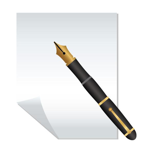 万年筆のイメージ画像
