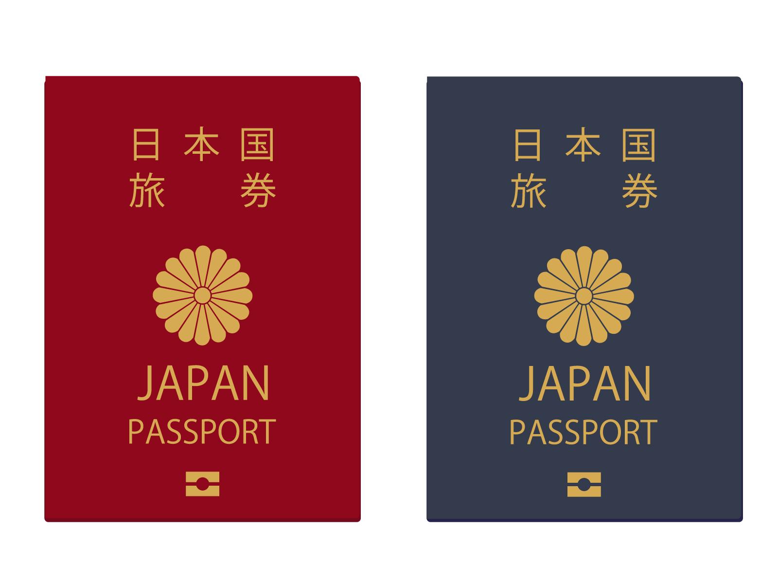 パスポートのイメージ画像2