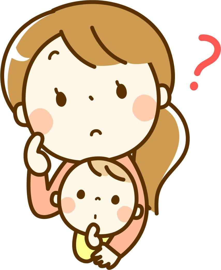 疑問に思う母親と子供のイメージ画像