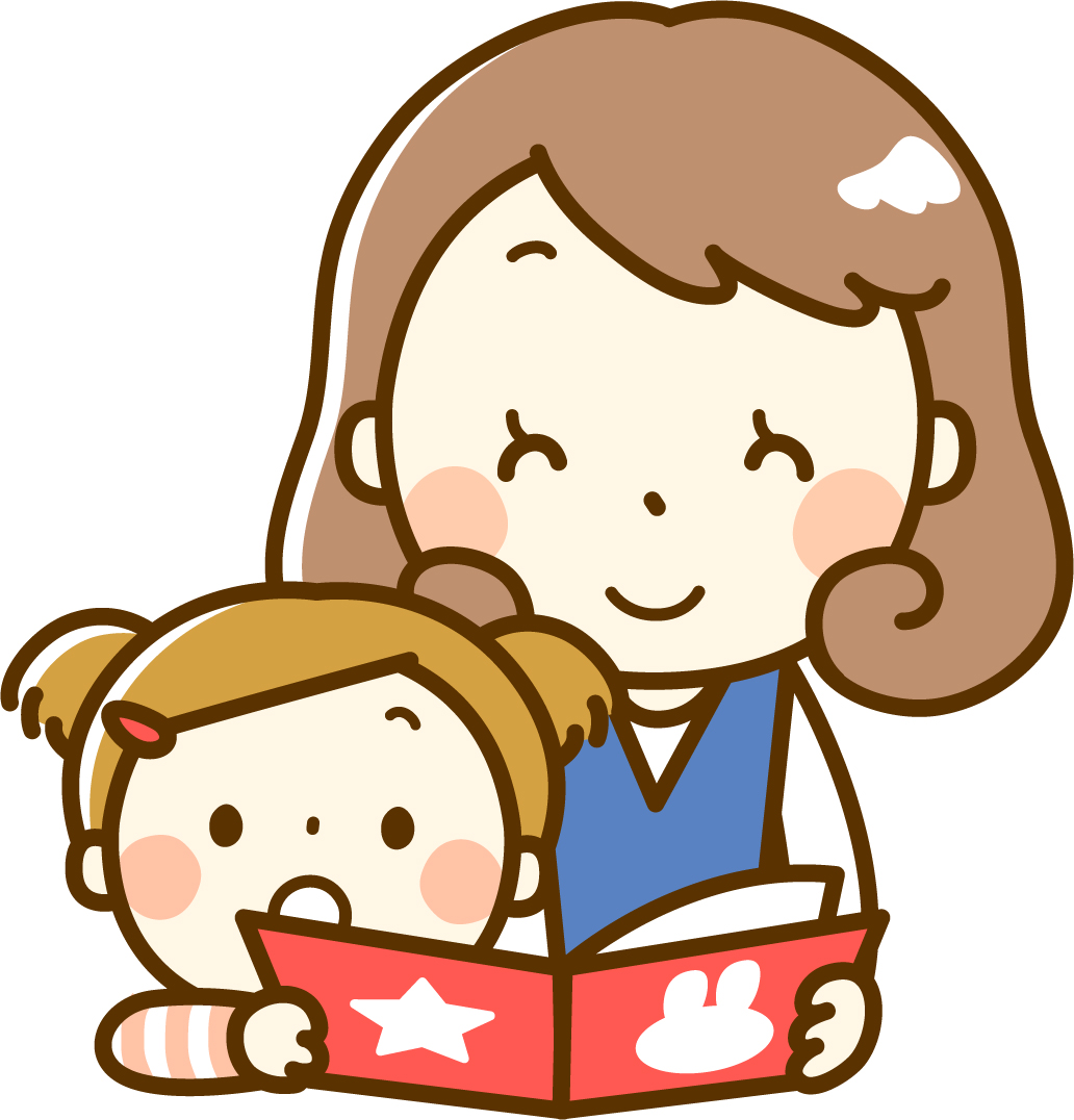 親子で本を読むイメージ画像