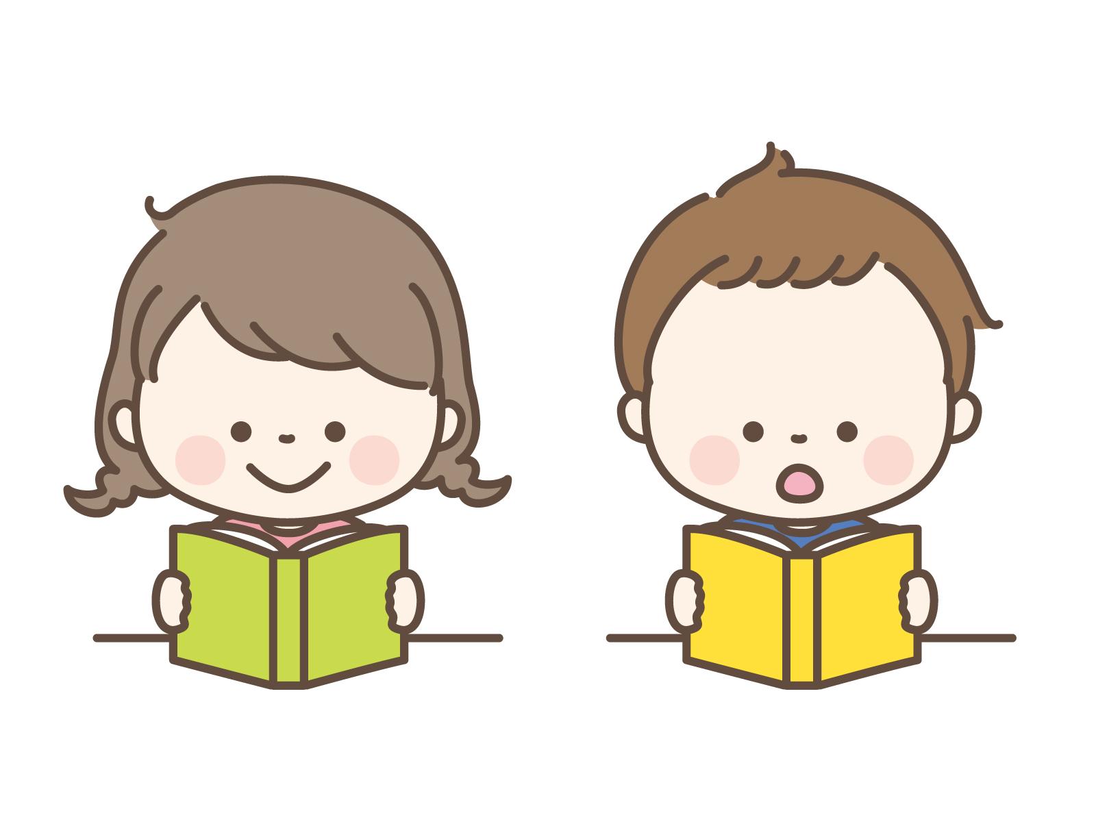 女の子と男の子が読書するイメージ画像