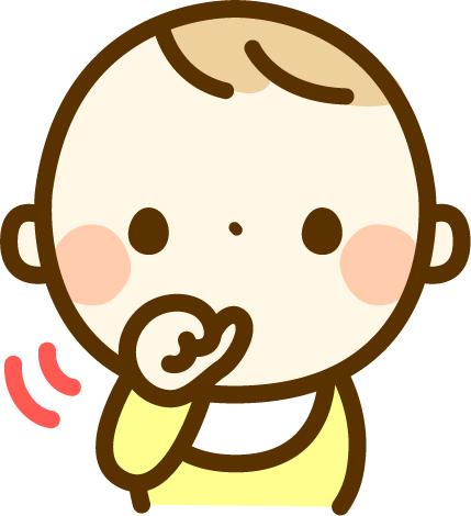 指を舐める赤ちゃんのイメージ画像