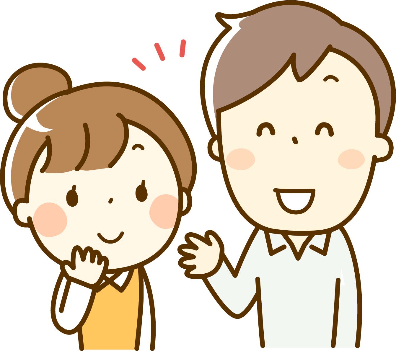 男性と女性のイメージ画像2