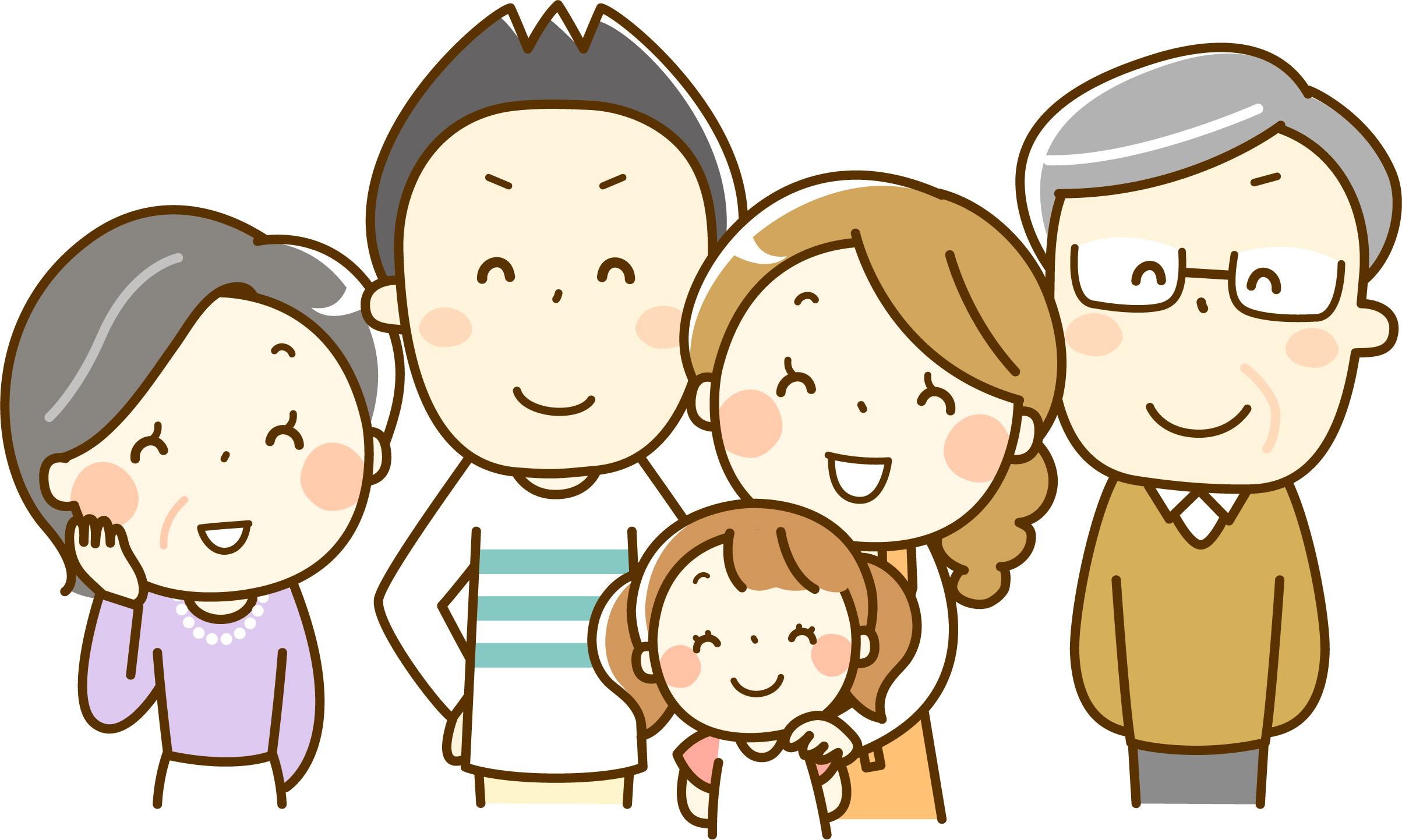 三世代家族のイメージ画像